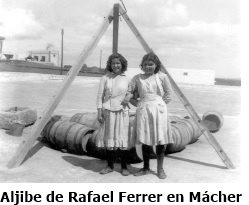 Aljibe Rafael Ferrer- Macher